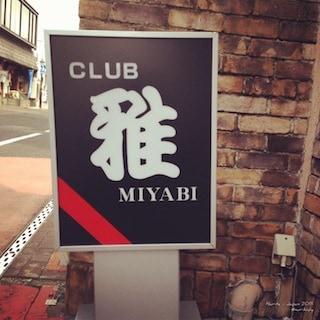 club miyabi