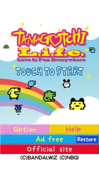 Tama-screen568x568-1