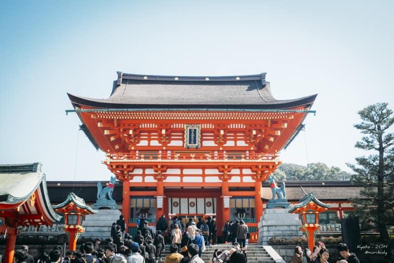 Romon Gate, sumbangan Toyotomi Hideyoshi